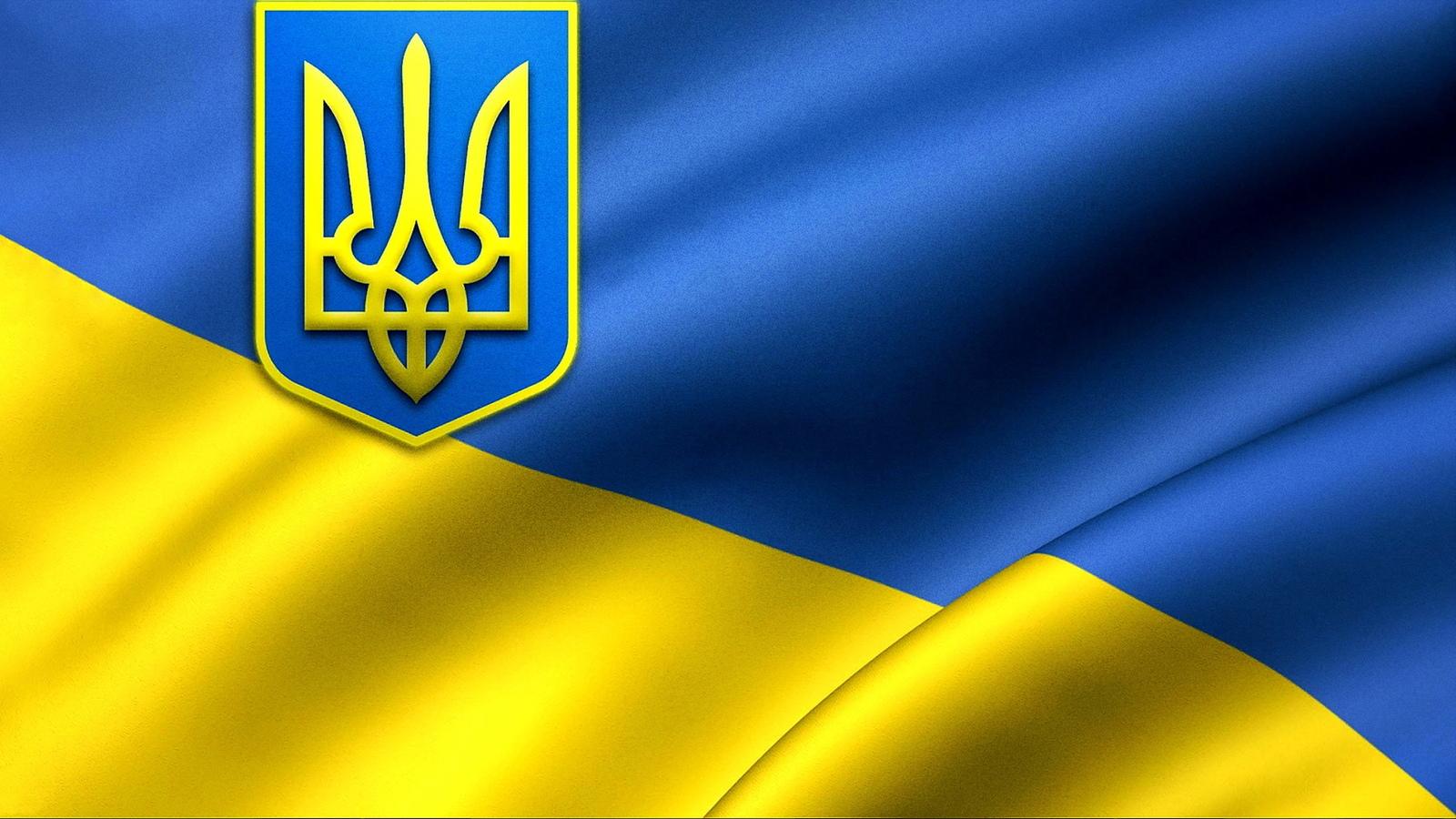 Открытки днем, картинки украинского флага и герба